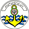 The Islamic Republic of Iran Navy is the maritime force of the Armed Forces of the Islamic Republic of Iran