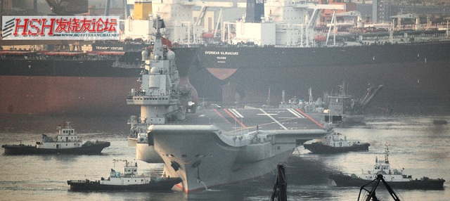 China's aircraft carrier set off for its third sea trials yesterday with experts saying they may involve the first tests of aircraft landing and taking off. The Ministry of National Defense said previously that the carrier had completed all refitting and testing work as scheduled and the following sea trials would be for scientific research and experiments.