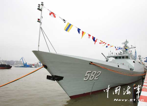 "The commissioning, naming and flag-presenting ceremony of the ""Bengbu"" warship, China's first new-type corvette, was held on the morning of March 12, 2013 at a military port of a troop unit in Zhoushan City of east China's Zhejiang province, marking that the ""Bengbu"" warship is officially commissioned to the Navy of the Chinese People's Liberation Army (PLA)."