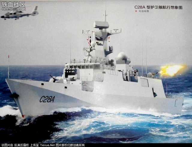 Artist impression of the future Algerian Navy C28A Corvette