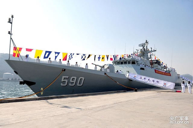 "A commissioning, naming and flag-presenting ceremony of the new ""Weihai"" corvette (locally designated guided missile frigate) of the Chinese Navy (PLAN) was held was held at 10:45 of March 15, 2014 at a naval port in a base under the North China Sea Fleet of the PLAN, marking that the ""Weihai"" ship is officially commissioned to the North China Sea Fleet of the PLAN. ""Weihai"" is the eleventh Type 056 Corvette (Jiangdao class)."