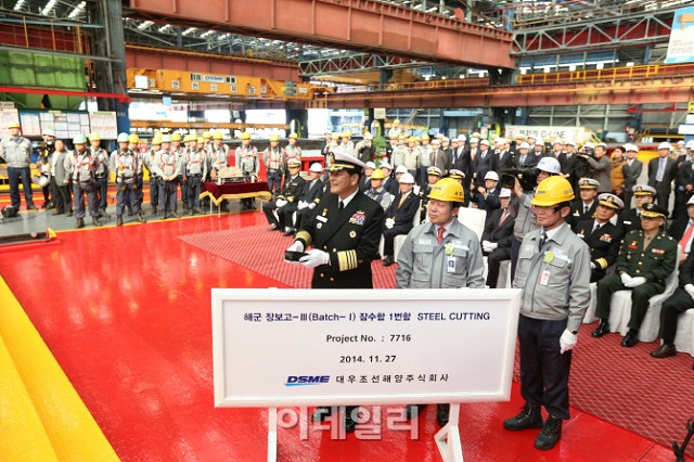 The steel cuting cutting ceremony of the first KSS-III (Jangbogo III programme) heavy diesel-electric submarine took place yesterday (November 27th) at DSME shipyard in presence of the Republik of Korea Navy (ROK Navy) Chief of Staff, Defense Acquisition Program Administration (DAPA) representatives and DSME officials.