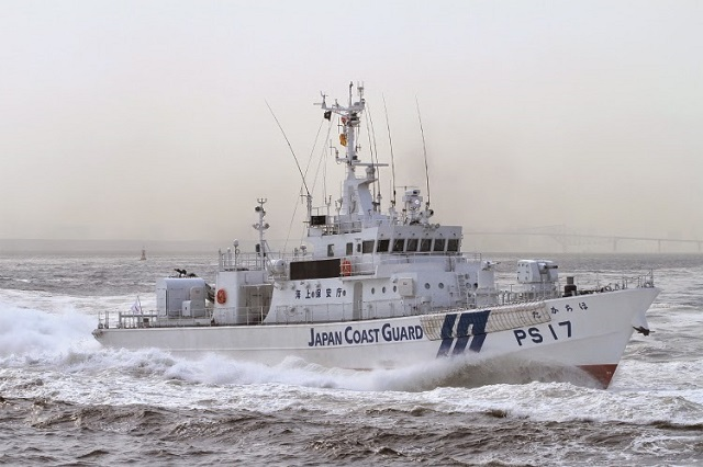 The Department of Transportation and Communications (DOTC) has awarded a project to enhance the Philippine Coast Guard's (PCG) ability to protect our seas, particularly the construction of ten (10) 40-meter multi-role response vessels or MRRVs and their staggered delivery from the third quarter of 2016 up to the third quarter of 2018.