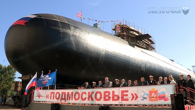 "Following the detection of what was reported to be a Russian SSBN by the French Navy, our colleagues from French naval magazine Le Marin are reporting that the submarine may actually be a former SSBN converted into a special purpose submarine for intelligence gathering mission. This assumption, coming from a ""well connected source"" is interesting and makes much more sense than the SSBN speculation."