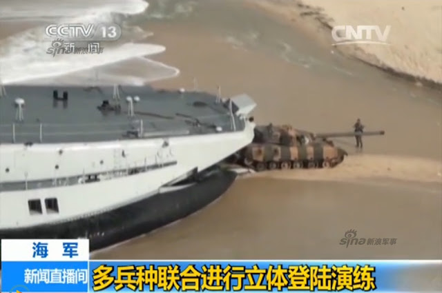 The People's Liberation Army Navy (PLAN or Chinese Navy) South Sea Fleet started 10 days of military training in the waters near eastern Hainan Island in the South China Sea. The exercise involves several amphibious assets of the PLAN such as the Type 071 LPD and their Type 726 LCAC, but also Project 12322 Zubr large LCAC. It is the first time the Zubr is shown in operation with the PLAN. Chinese state television CCTV released a video for the occasion.