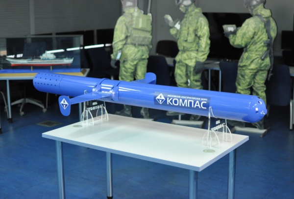 "At ""Army-2015"" International Military-Technical Forum, Russia's United Instrument Corporation unveiled the Glider-T Autonomous Underwater Vehicle (AUV) which can navigate without GLONASS, the Russian version of GPS (Global Position System). The AUV will be able to locate passing ships by their sound, carry out radio-location warfare tasks, imitate false targets, interfere with the operation of enemy hydro-location and other hydro-acoustic equipment, according to Sputnik International."