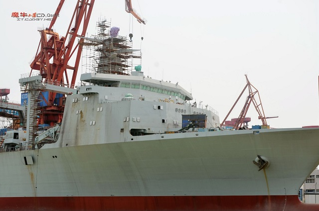 Type 901 Replenishment Oiler PLAN China 2