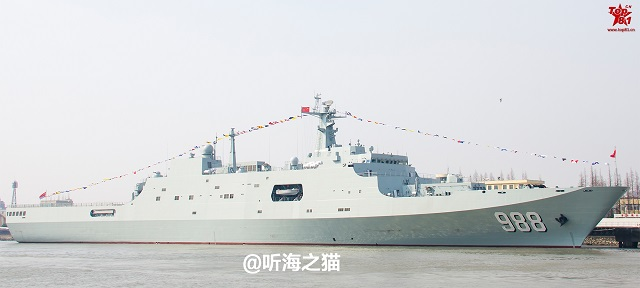 As announced, the fourth People's Liberation Army Navy (PLAN or Chinese Navy) Type 071 amphibious transport dock LPD Yimeng Shan (hull number 988) was commissioned February 1st 2016. Yimeng Shan was built by Hudong-Zhonghua Shipbuilding, a wholly owned subsidiary of China State Shipbuilding Corporation (CSSC, the largest shipbuilding group in China) as was the case for the first three Type 071 vessels.