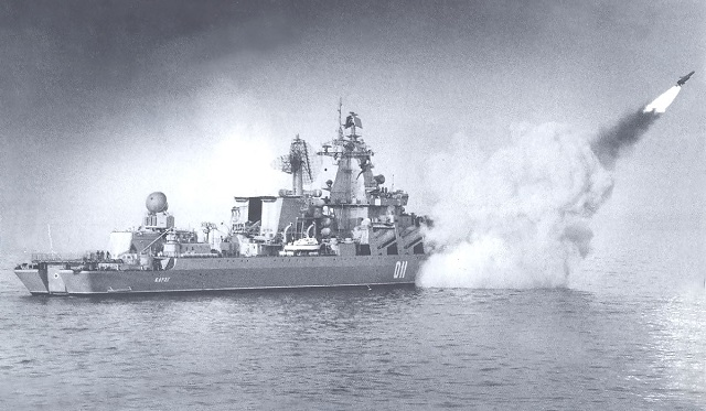 A P-1000 Vulkan missile is launched from missile cruiser Varyag in 1994