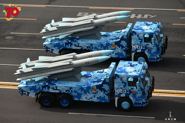 YJ 12A anti ship missile parade china