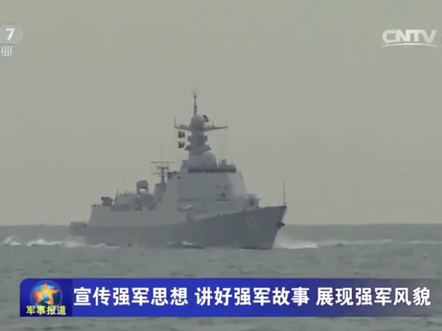 Video: PLAN Latest Type 052D Destroyer Xining Conducts its First Live Fire Exercise in the Yellow Sea