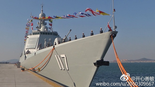 Type 052D Kunming class Destroyer Xining PLAN China 1