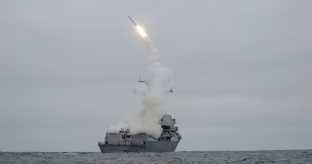 3000th Tomahawk Cruise Missile US Navy