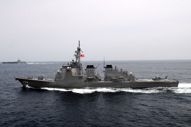 Japan Maritime Self Defense Force destroyer JS Kirishima DD 174