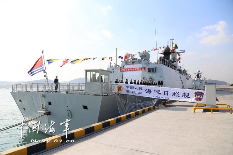 Type 054A Frigate Rizhao PLAN China 2