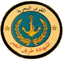 The Syrian Navy is the maritime force of the Syrian Armed Forces.