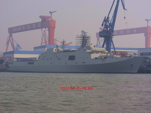 "According to Chinese newspaper ""Huantsyu shibao"", Hudong-Zhonghua Shipyard in Shanghai (part of the Hudong-Zhonghua Shipbuilding Group Corporation, a state owned corporation) held a launch for the fourth Type 071 class LPD. The launch was timed to happen on the Chinese New Year (January 23rd)."
