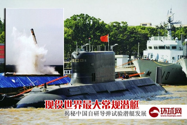 PLAN Type 032 Test Submarine was used for the development (and test launches) of JL-2