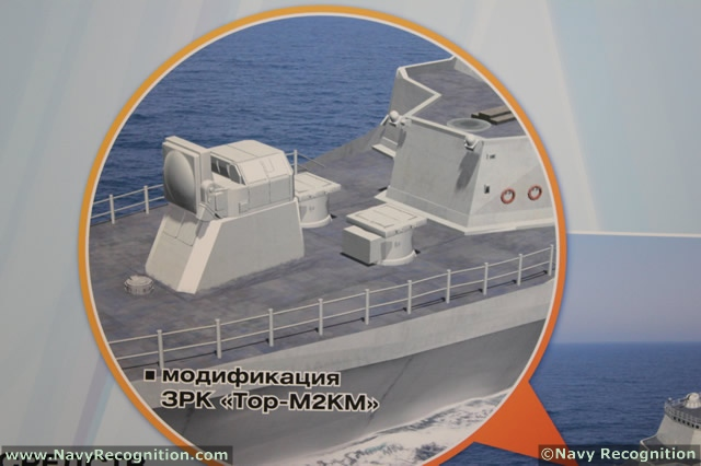 "Russian Navy vessels will be fitted with a naval version of the short-range anti-missile system ""Tor-M2U."" This was stated by a JSC IEMZ Kupol (Izhevsk Electromechanical Plant, the designer and builder of the system) representative in an interview with Russian media RIA Novosti."