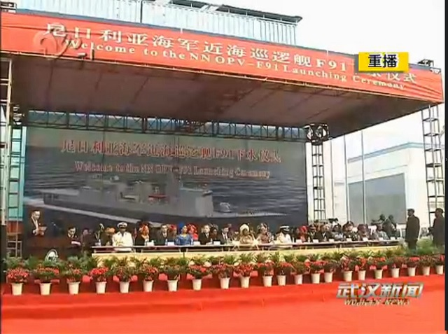 On January 27, 2014 the first of two P-18N offshore patrol vessels (OPV) ordered by the Nigerian Navy was launched at the China Shipbuilding & Offshore International Company (CSOC) at Wuchang Shipyard in Wuhan, China. CSOC is part of the part of the State Shipbuilding Corporation, China Shipbuilding Industry Corporation (CSIC).