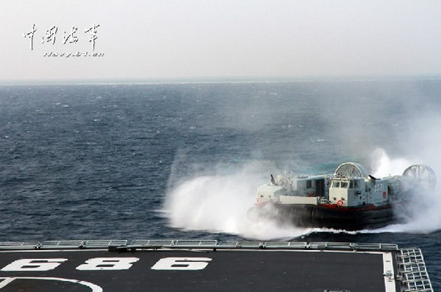 "A PLAN flotilla centered around a Type 071 LPD (Yuzhao-class Landing Platform Dock) has completed a two-day amphibious drill off the Paracel Islands (also called Xisha Islands in Chinese and Hoàng Sa Islands in Vietnamese) on Wednesday. The flotilla undertook a ""three-dimensional"" patrol of several islets, using surface vessels, Type 726 LCAC (Yuyi class) and Z-8 helicopters."