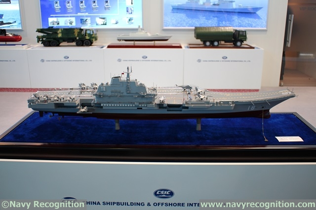 At AAD 2014 (Africa Aerospace and Defence Exhibition which took place from the 17 to 21 September in South Africa) the China Shipbuilding & Offshore International Company (CSOC) showcased its P18N Offshore Patrol Vessels (OPV) and its LPD/LHD design. The booth also featured a scale model of China's aircraft carrier Liaoning. CSOC is part of the part of the State Shipbuilding Corporation, China Shipbuilding Industry Corporation (CSIC).