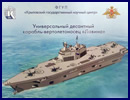 Russia's United Shipbuilding Corporation (OCK) is holding preliminary consultations so far on the construction of universal amphibious assault ships (Lavina project), Corporation Vice-President for Military Ship-Building Igor Ponomaryov told TASS on Thursday. . The Lavina (Avalanche) project was first unveiled during the ARMY-2015 defense exhibiton by the Krylov State Research Center as a replacement for the canceled Mistral LHD delivery.