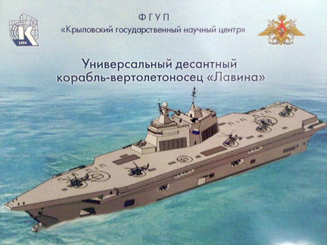 Russia will take Mistral-class helicopter carrier construction into account to develop domestic universal amphibious assault ships, Assistant to the Navy Commander-in-Chief for Military and Scientific Work Captain 1st Rank Andrei Surov said on Monday.