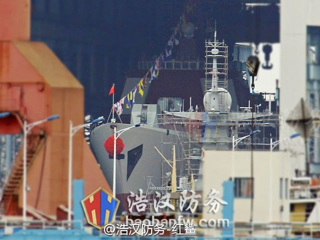 12th Type 052D Kunming class Destroyer PLAN China