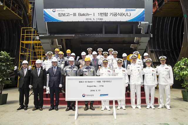 "South Korea's Defense Acquisition Program Administration (DAPA) announced today that Daewoo Shipbuilding & Marine Engineering (DSME) was selected as contractor for ""KSS-III Batch-II Design and construction of the first hull""."
