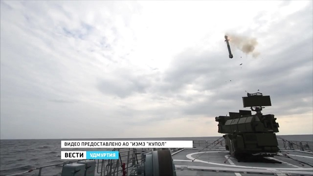 Video: Russian Navy Tests Tor-M2KM air defense missile system from Admiral Grigorovich Frigate
