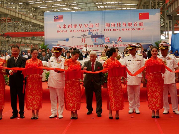 Construction of 1st Littoral Mission Ship for Malaysia started in China 2