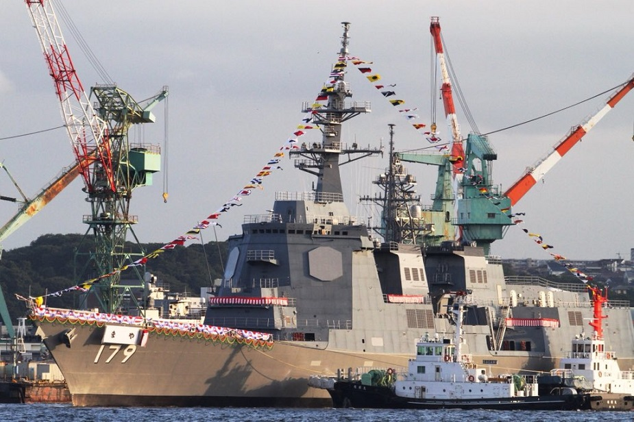 Japan Launches Future Aegis Destroyer JS Maya 1
