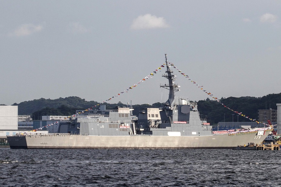 Japan Launches Future Aegis Destroyer JS Maya 3