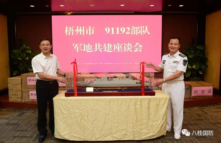 PLANs 50th Type 056 Corvette Wuzhou Launched by Shipyard in Southern China 2