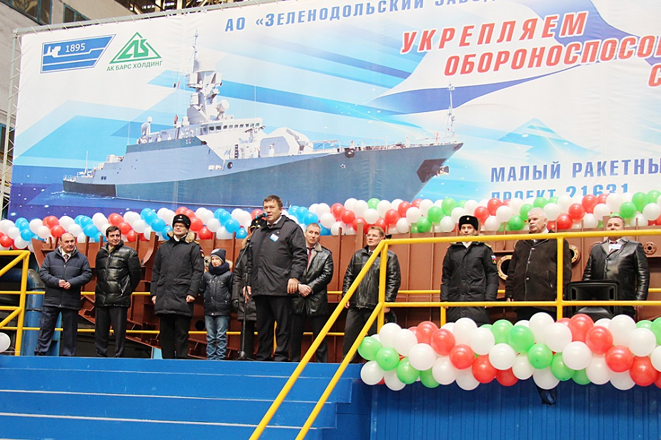 11th Project 21631 Corvette Naro Fominsk Laid for Russian Navy