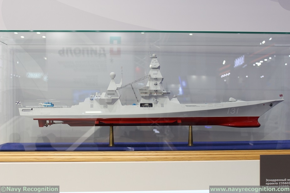 Project_23560_Leader-class_destroyer