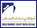 The Abu Dhabi National Exhibitions Company (ADNEC) today announced Abu Dhabi Ship Building (ADSB) as the main sponsor for the Naval Defence Exhibition (NAVDEX) 2013. The sponsorship will help reinforce a re-vamped maritime security zone designed to address emerging trends in the region's naval defence market.